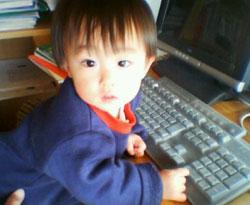 A vida geek começa desde pequeno